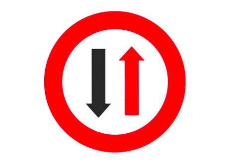 Wartepflicht bei Gegenverkehr